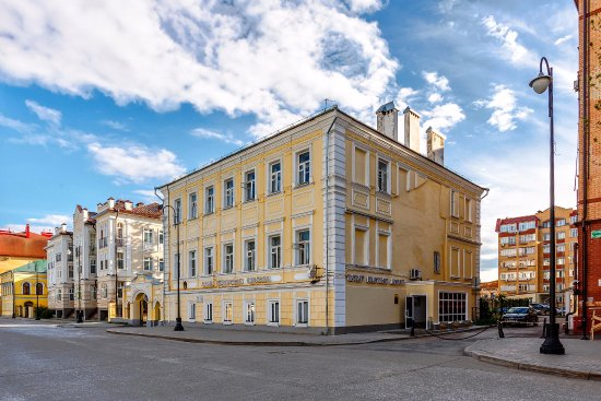 "Museum ""Tatarskaya Sloboda"""