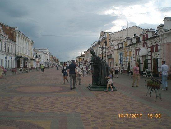 Monument Tambov Treasurer