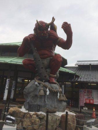 Kihoku-cho, Japan: 迫力満点の鬼