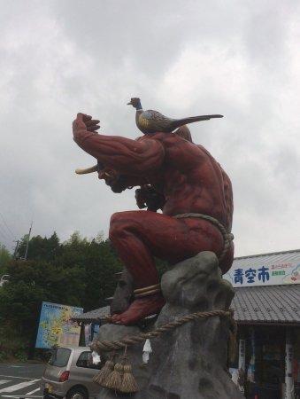 Kihoku-cho, Japan: 鬼の背中
