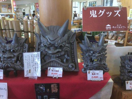 Kihoku-cho, Japan: 鬼グッズの商品