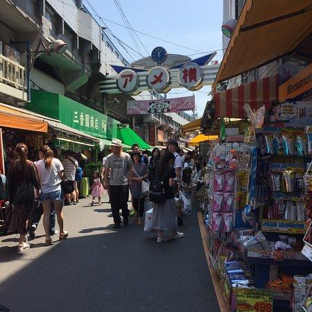 Ameyoko Shopping Street: photo2.jpg