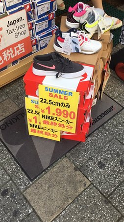 Ameyoko Shopping Street: photo3.jpg
