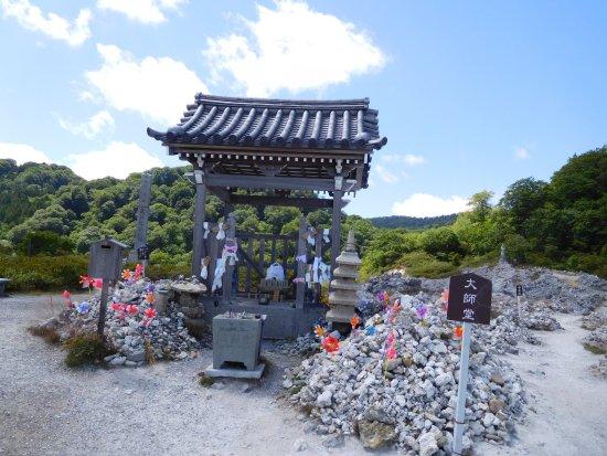 Mt. Osore Sai no Kawara : 大師堂
