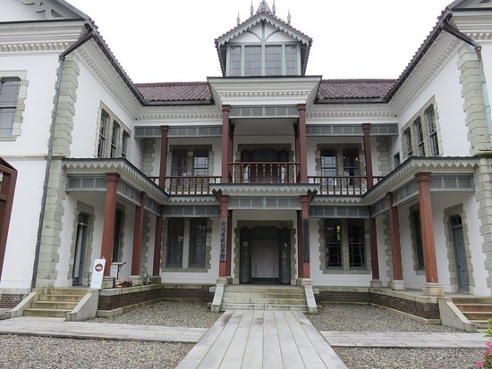 Niigata Prefecture Memorial Hall