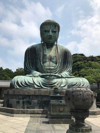 Kamagaya, Japon : photo0.jpg