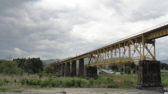 Kitakata Photo