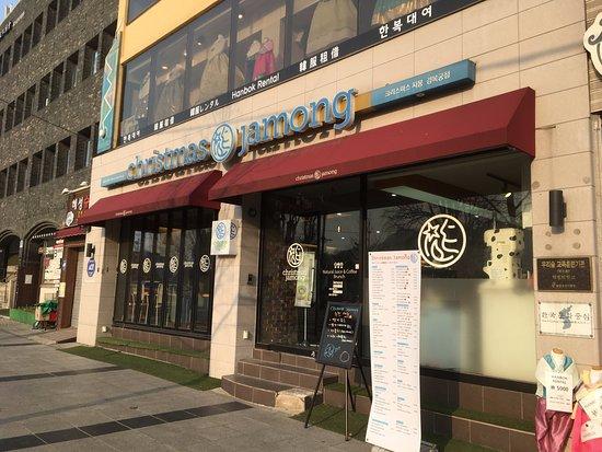 Gwangju, Sydkorea: 喝水果汁