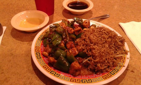Wakefield, RI: Gung Po Gai Ding & Fried Rice - AWESOME!