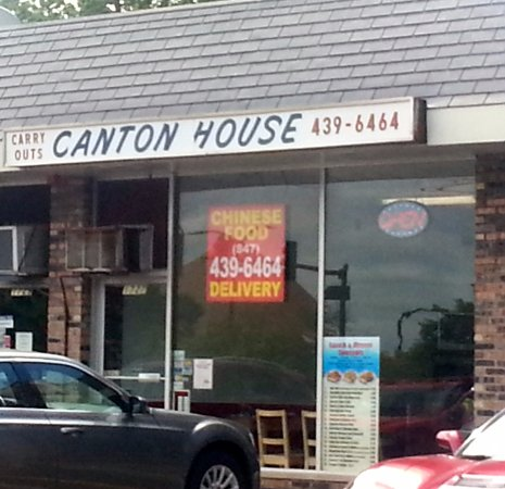 Arlington Heights, IL: front of & entrance to Canton House