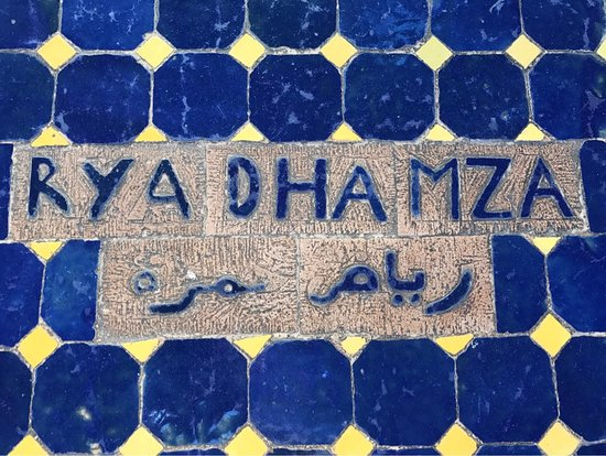 Riad Hamza : Tisch auf der Terasse