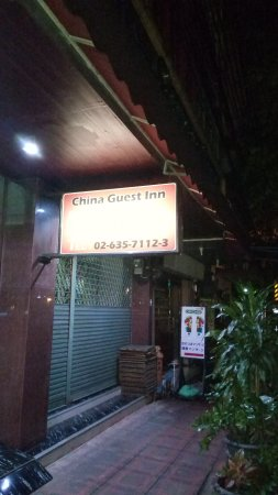 china guest inn: TA_IMG_20170720_032246_large.jpg