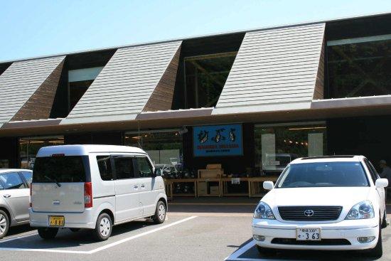 Kuroshio-cho Resmi