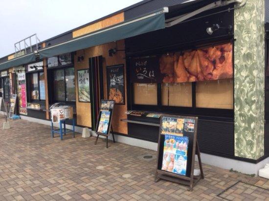 Restauranger i Shimotsuke