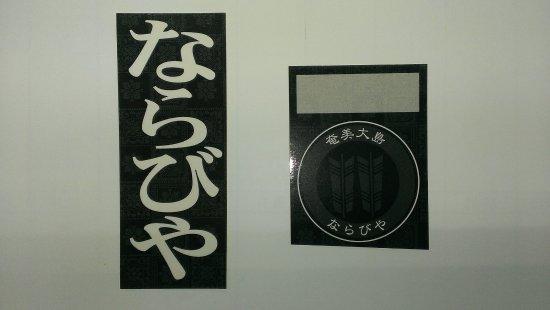 Foto Amami