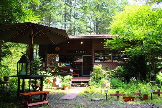 NISHIYAMA CANDLE STORE