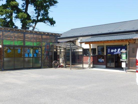 Higashimatsushima ภาพถ่าย