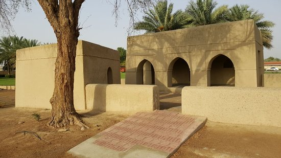 Jahili Moschee