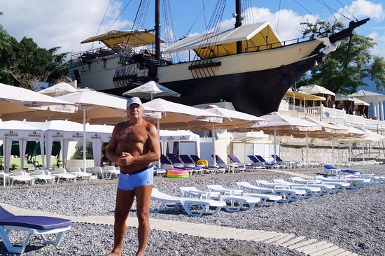Hotel Oreanda: На пляже