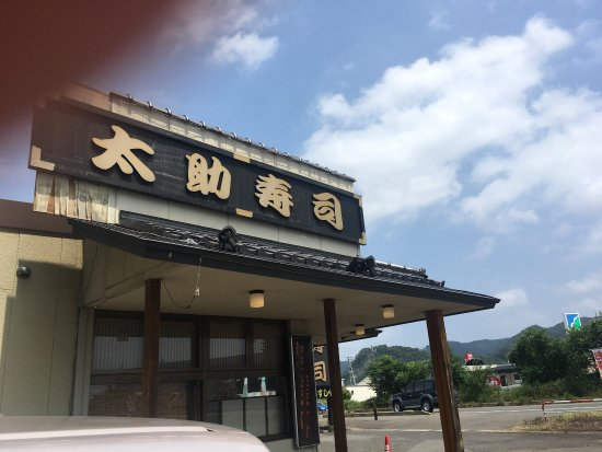 Shiroishi, Japan: photo1.jpg