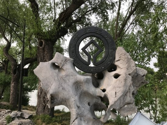Yangzhou, China: Símbolo a la entrada sur del lago