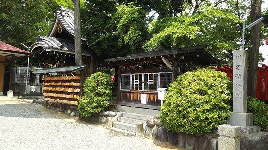 Kawahara Shrine: 川原神社
