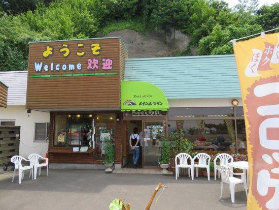 Wakasa-cho, Japan: この中のカウンターでざるそばをいただく