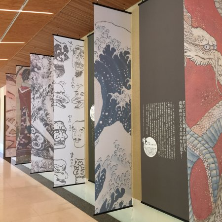 Hokusai-kan: photo3.jpg