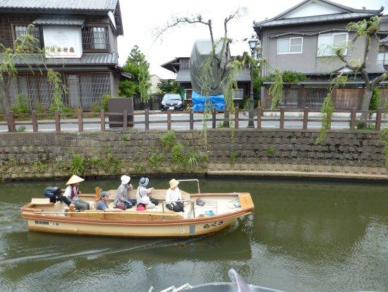Katori, Japan: The river