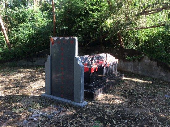 Xisha Martyrs Cemetery