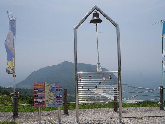 Saiki, Japonia: たかひら展望公園からの景色