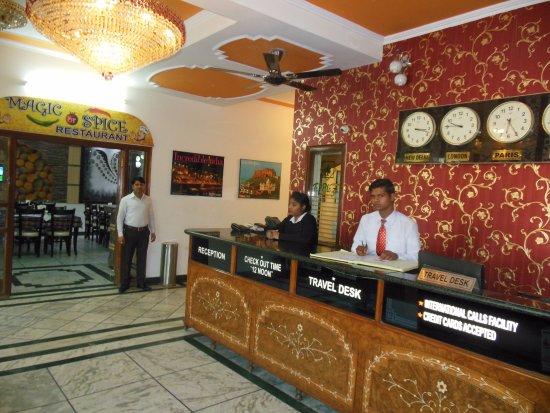 Hotel Taj Plaza: Reception