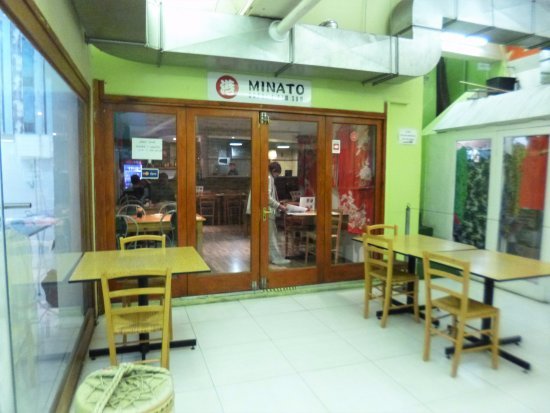 Minato: The entrance is hidden but the place is a hidden gem of Japanese food