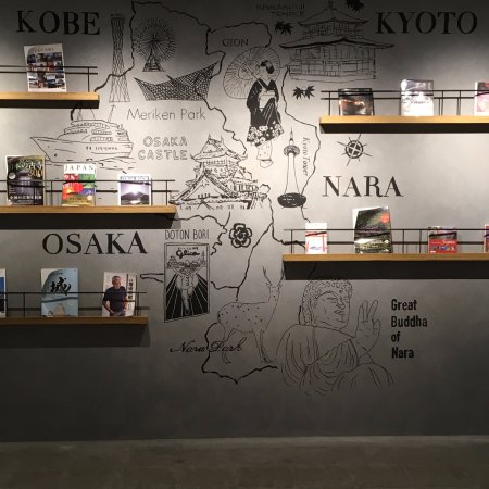 Goen Lounge & Stay Hirakata Image