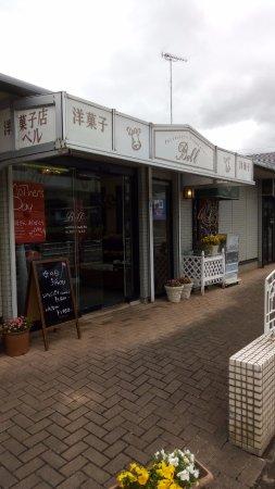Tsuchiura, Japan: 店頭1