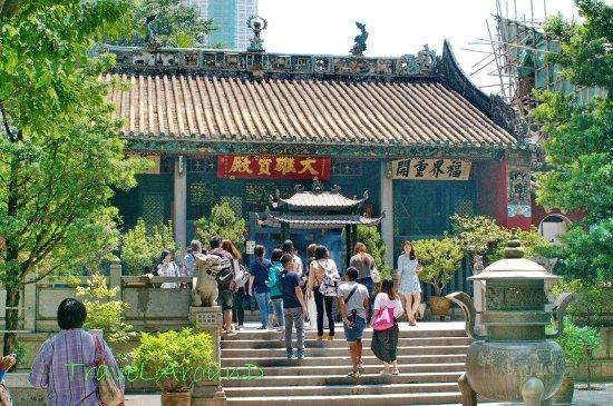 Kun Iam Temple