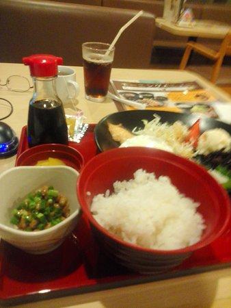 Togitsu-cho, Japonya: 七種の和朝食