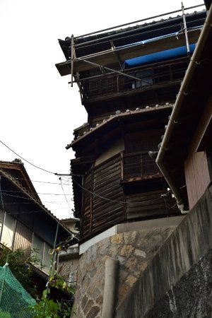 Onomichi Gaudy House