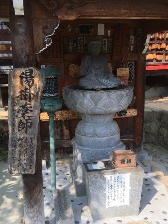Gero, Japan: photo0.jpg