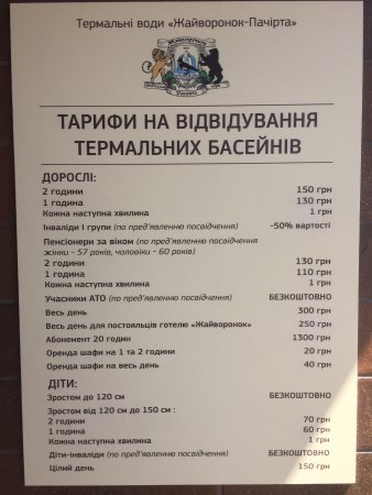 Beregovo Bed and Breakfasts