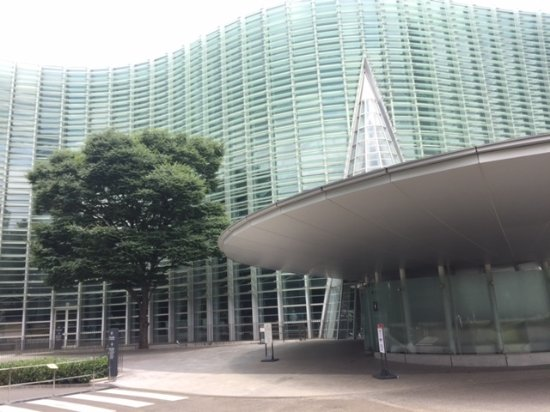 ‪The National Art Center, Tokyo‬