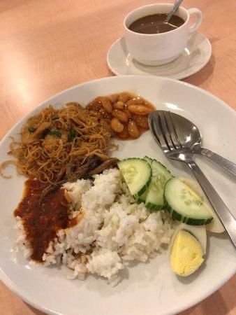 Bayan Lepas, Malaysia: photo2.jpg