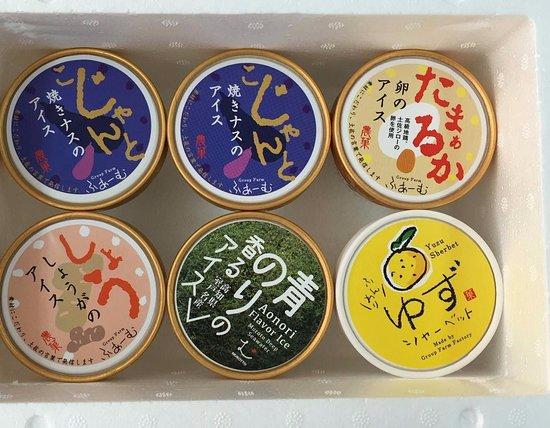 Aki, Japão: 地元の素材のいろいろなアイス!