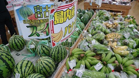 Atarasu Ichiba: DSC_3834_large.jpg