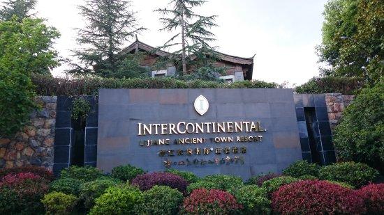 InterContinental Lijiang Ancient Town Resort: DSC_0994_large.jpg