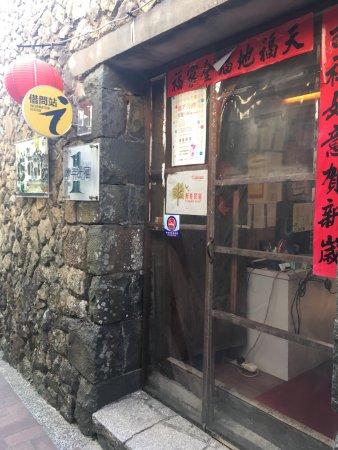Острова Матсу, Тайвань: photo0.jpg