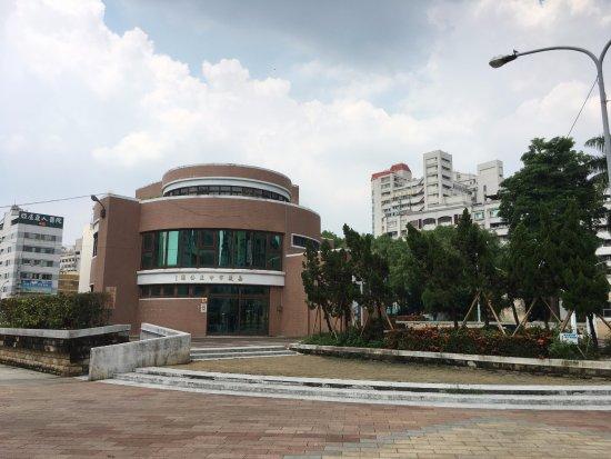 Chiayi Jhong Jheng Park