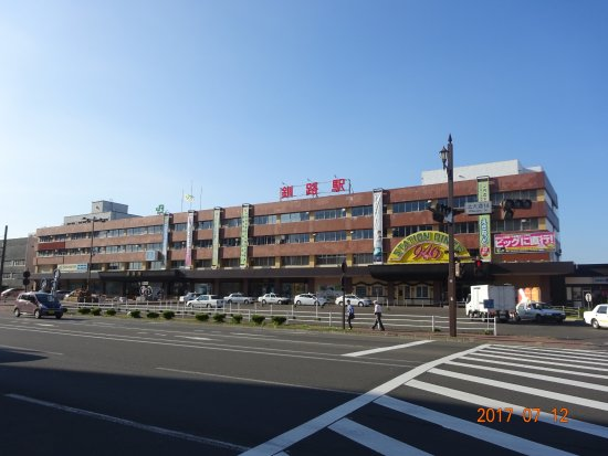 Kushiro City Tourist Information Center, JR Kushiro Station