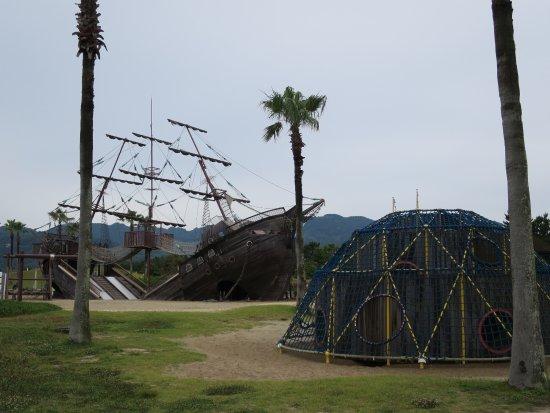 Hironokaigan Park