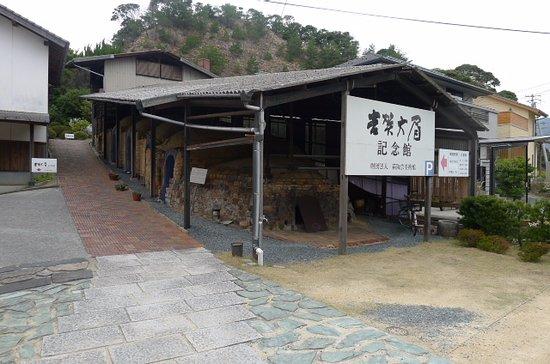 Taibi Yoshika Museum